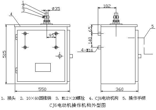 供应cj6cj5c; 二次回路电气联锁; 电动操作机构_电动操作机构供货商