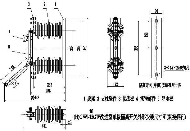 解开自锁装置后带动与之相连的导电板旋转实现分闸