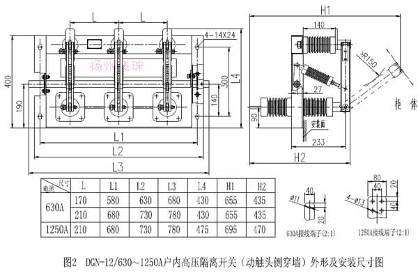 DGN-12户外高压隔离开关是为适应农网改造和工矿企事业单位需要专门设计的一种小型化高压开关,产品符合GB1985-89国家标准。产品适用于额定电压为12kV,三相交流50Hz的户外装置,特别适用于小型开关柜,可使开关结构紧凑,简单,占用空间小,安全可靠性高。