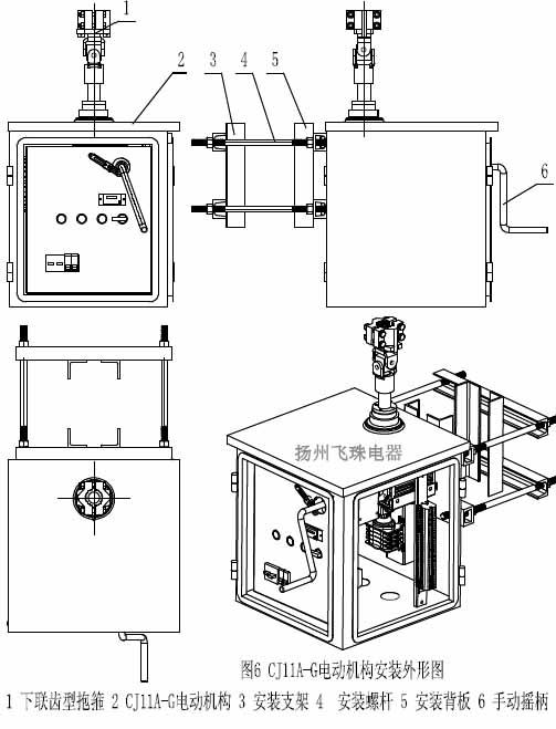 FZW-15型户外交流高压真空负荷隔离开关是依据GB3804.1- 90《3-63kV交流高压负荷 开关》和GB1985-89《交流高压隔离开关和接地开关》等国家标准,吸收国外同类产品特点,并结合我国国情,在行业专家指导下研制而成。该产品可开断额定电流、关合短路电流,而且有明显的断开点,负荷分断,电源隔离性能非常可靠。可配手动机构,也可配电动机构(电动机构也具备手动功能),既可就地操作,也可远方操作。